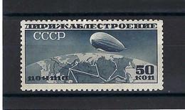 ⭐ Russie - Poste Aérienne - YT N° 26 A * - Neuf Avec Charnière - Zeppelin - TB - 1931 ⭐ - Neufs