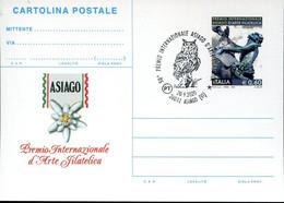 59371 Italia, Special Postmark 2020 Asiago,inter.prix Asiago, Showing A Owl, Eule, Hibou - Eulenvögel
