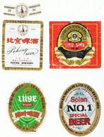 ETIQUETTES DE BIERE-CHINE- - Bier