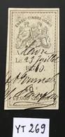FISCAUX - EFFETS DE COMMERCE - 1879 - YT 269 - 10 F - CV 6€ - 4 Belles Marges - Fiscale Zegels