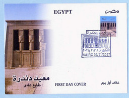 Egypte Fdc Du Timbre De 2017 Temple D'hathor à Denderah Voir Scan - Briefe U. Dokumente