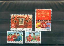 CHINE - 1966 - SERIE; GARDES ROUGE - N° 1705 à 1708 - Oblitérés. - Used Stamps