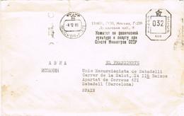 37980. Carta Aerea MOSCU (Rusia) 1981. Franqueo Mecanico, Slogan - 1923-1991 USSR