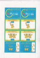 2013 Myanmar SE Asian Games Sheet Of 8 MNH - Myanmar (Birma 1948-...)