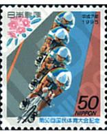 Ref. 99863 * MNH * - JAPAN. 1995. 50th NATIONAL SPORT MEETING . 50 ENCUENTRO DEPORTIVO NACIONAL - Nuovi