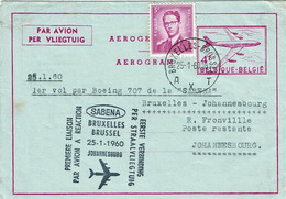Aérogramme De BRUXELLES Le 25-1-60 à JOHANNESBOURG Par 1er Vol Par Boeing 707 De La SABENA - Stamped Stationery