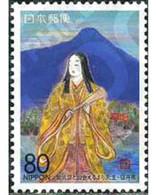 Ref. 156224 * MNH * - JAPAN. 1996. REGIONAL STAMP . SELLO REGIONAL - Nuevos