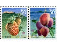 Ref. 632982 * MNH * - JAPAN. 1997. 4th CENTENARY OF THE CASTLE OF OKAYAMA . 4 CENTENARIO DEL CASTILLO DE OKAYAMA - Nuovi