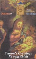 Maltacom, Season's Greetings, Nativity, Christmas - Malta