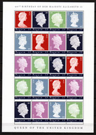 Bequia 2016 - Large MNH Sheet CELEBRATING 90TH ANNIVERSARY QUEEN ELISABETH II - Familles Royales
