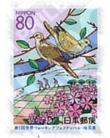 Ref. 99795 * MNH * - JAPAN. 1997. REGIONAL ISSUE . EMISION REGIONAL - Nuovi