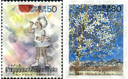 Ref. 96021 * MNH * - JAPAN. 1998. SONGS . CANCIONES - Nuovi
