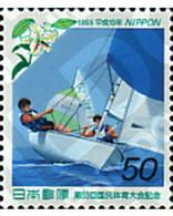 Ref. 42145 * MNH * - JAPAN. 1998. 53rd NATIONAL SPORT MEETING . 53 REUNION DE DEPORTISTAS NACIONALES - Nuovi