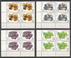 4x SOMALIA - MNH - Minerals - Minerales