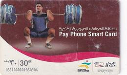 QATAR(chip) - Weight Lifting, 15th Asian Games Doha 2006, Q-Tel Telecard QR 30, Chip AX02, Used - Qatar