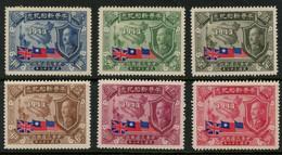 CHINA  -  1945 $1 - $20 Equal Treaties. MNH. Yellowish Gum. MICHEL #631-636. - 1912-1949 República