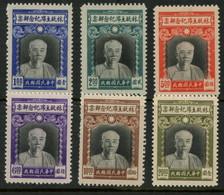 CHINA -  1945 $1 - $20 President Lin Sen.  MNH. Yellowish Gum. MICHEL #637-642. - 1912-1949 República