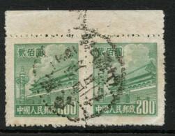 CHINA PRC - 1950 $200 Tien An Men. Used Horz Pair With Sheetmargin At Top. MICHEL #61 - Usados