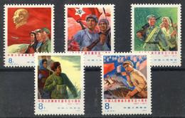 CHINA PRC - 1977  People' S Liberation Army Day.  J20.  MNH.  MICHEL #1359-1363. - Nuevos