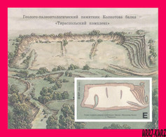 TRANSNISTRIA 2005 Geological Paleontological Complex Of Pleistocene Epoch S-s MNH - Archaeology