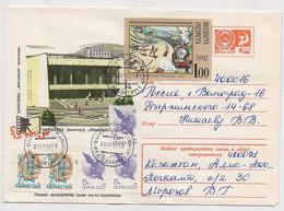 KAZAKHSTAN Mail Used Stationery Cover OVERPRINT Provisory Alma- Ata Cinema Karaganda Space Rocket - Kazakhstan