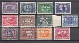 Iceland Island 1930,12V Part Set,Mi D44-46,48-54,57-58,Landtag Ovpt PJONUSTUMERKI,Unused/OngebruiktA3819) - Neufs