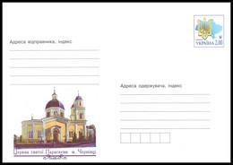 UKRAINE 2012 (2-3005). SAINT PARASKEVA CHURCH In CHERNIVTSI. Postal Stationery Stamped Cover (**) - Ucrania
