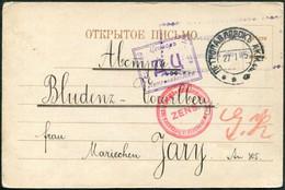 WW1 POW Mail Russia 1915 Central Asia PETROPAVLOVSK Camp Censored Card Kriegsgefangenenlager Zensur Censure WWI >Austria - Briefe U. Dokumente