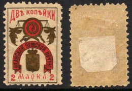 Russia - Zemstvo - Okhansk (Perm Gov.) - Ch. #7 - Sch. #6 - MH OG - Zemstvos