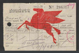 Egypt - 1948 - Invoice - SOCONY-VACUM Co. - Oil Co. Incorporated - Briefe U. Dokumente