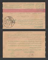 Egypt - 1958 - Egyptian Radio - Radio License Fees - Briefe U. Dokumente