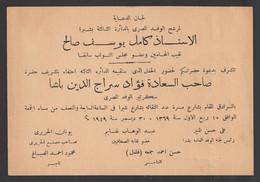 Egypt - 1949 - RARE Invitation To Mr. Fouad Serag El Din - Briefe U. Dokumente