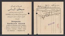 Egypt - 1938 - Rare Invoice - SAMAAN ELIAS - Drapery - Cairo - Covers & Documents