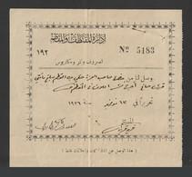 Egypt - 1926 - Rare Receipt - Al-Muqtataf Magazine -Arabian Journal Of Science - Covers & Documents