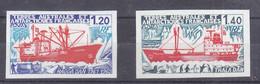 TAFT / FSAT: 1963 MAGGA DAN & THALA DAN. IMPERF MNH - Geschnitten, Drukprobe Und Abarten