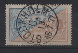 Schweden 1874 Dienstmarke Michel Nr. 11A (gez.14) Voll-gestempelt STOCKHOLM 16 7 77 - Service