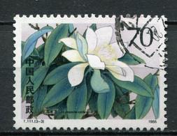 China Nr.2088            O  Used              (114) - Oblitérés