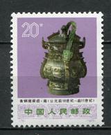 China Nr.1160            **  MNH              (121) - Neufs