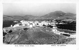 Paros, Vue Generale - Greece