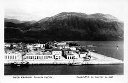 Calamata, Le Quartier Du Port - Greece