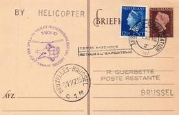 BELGIQUE-HOLLANDE Par Hélicoptère Le 5/11/47 - Airmail
