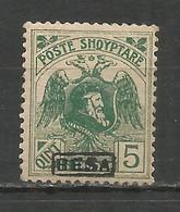 ALBANIA 1922 Mint Stamp (MNH**) Michel # 77 III - Albania