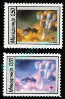 Macedonia Mazedonien Macédoine 1993 **MNH Bee Die Biene L'abeille Regular Stamp And Yellow Color Omitted Variety - Bienen