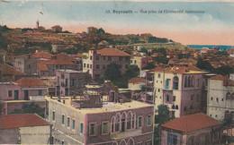 Liban Beyrouth - Lebanon