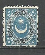 Turkey; 1872 Duloz Postage Stamp 5 K., Irregular Perf. Type III - Nuevos