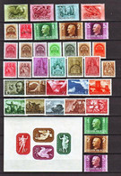 1941.Hungary. Full Year. MNH - Annate Complete