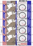 Nederland - Europa-CEPT - Sterrenkunde - Astronomy/Astronomie - MNH - NVPH V2639-2640 - M 2651-2652 - Europa-CEPT
