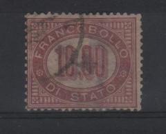 Italien 1875 Dienstmarke Nr. 8 Gestempelt - 1861-78 Vittorio Emanuele II
