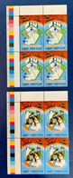 Blocks 4 Of Vietnam Viet Nam MNH Perf Stamps 2020 With Color Margin : Anti Covid-19 / Health Care - Vietnam