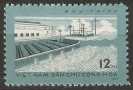 North Vietnam 1964 Sc 317  MLH - Vietnam